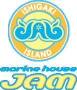 石垣島のダイビング・体験ダイビング・シュノーケリング・ライセンス講習はマリンハウスJAMへ